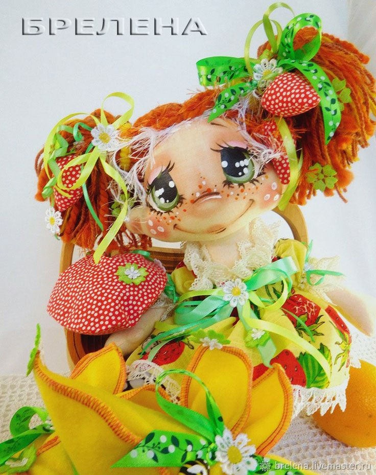 Купить Текстильная кукла Ягодная девочка Виктория.Интерьерная кукла в интернет магазине на Ярмарке Мастеров