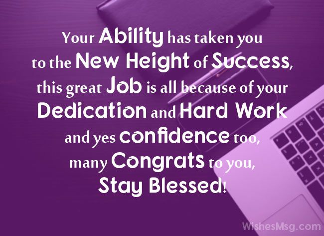 New Job Wishes And Congratulations Messages Job Quotes New Job