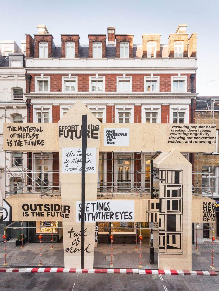 Dover Street Market — London