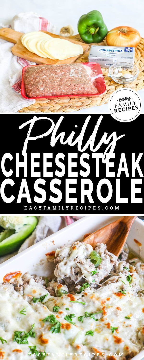 Easy Delicious Philly Cheesesteak Casserole Easy Family Recipes In 2020 Ground Beef Recipes Easy Ground Beef Recipes For Dinner Beef Dinner