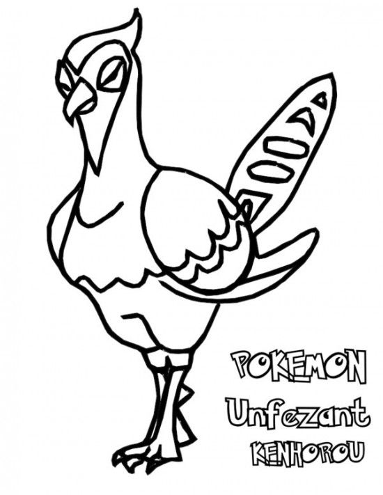 pokemon unfezant coloring pages
