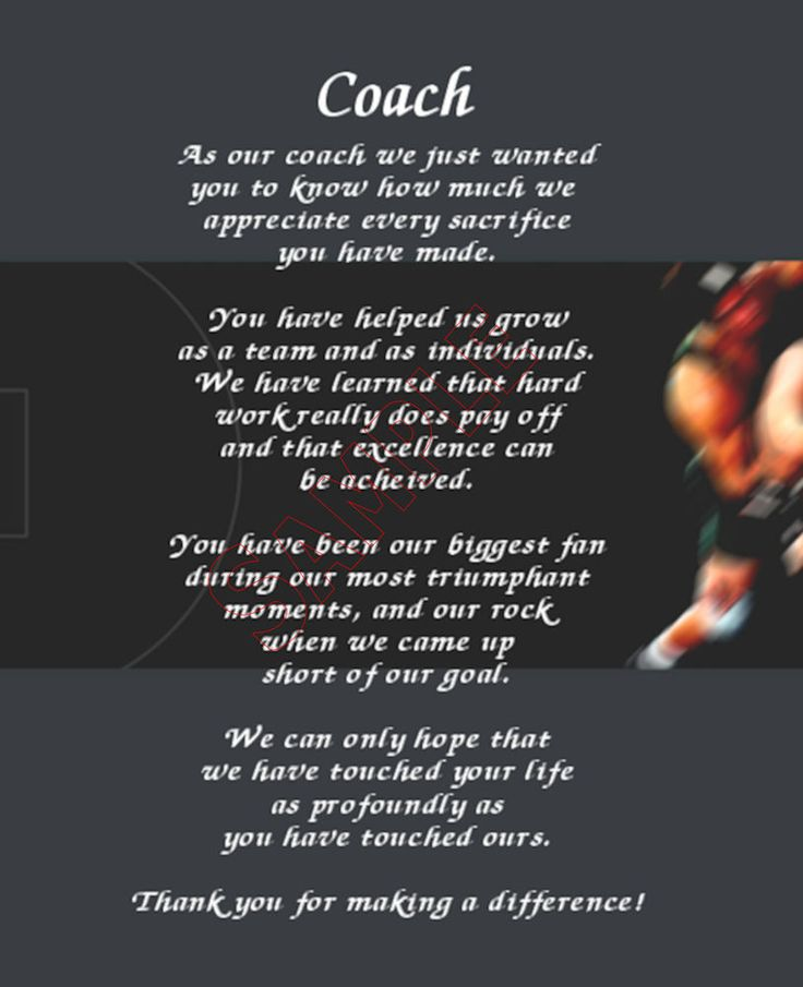 TO OUR WRESTLING COACH PERSONALIZED PRINT POEM END OF THE ...