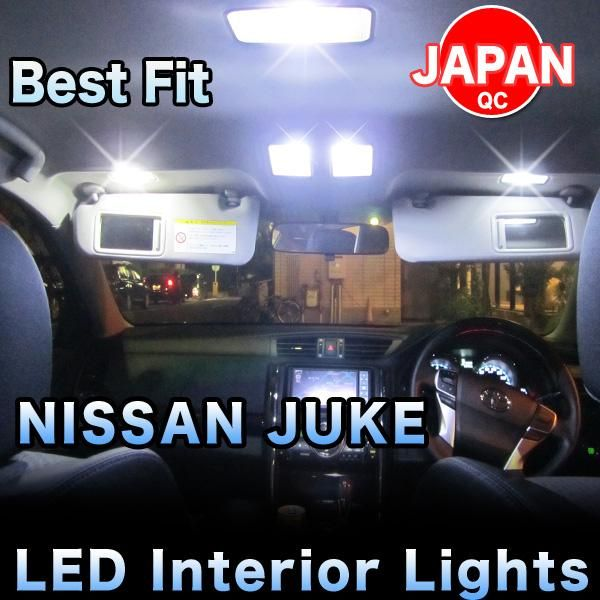 LED lights complete Interior Package 4 Pieces - NISSAN JUKE 2013-up