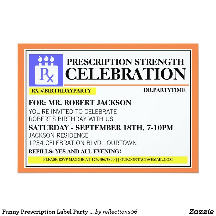 funny prescription label birthday party invitation