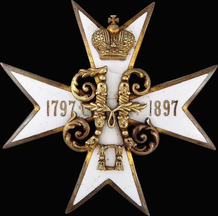 0_97d1f_7c941408_XXLЗнак 111-го пехотного Донского полка.