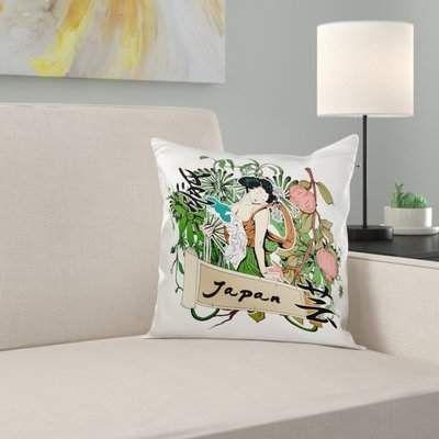 East Urban Home Lovely Japan Kanji Love Geisha Bamboo Floral Oriental Vector Art Design Pillow Cover