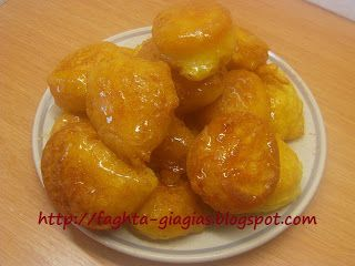 Τα φαγητά της γιαγιάς - Αφράτες τηγανίτες