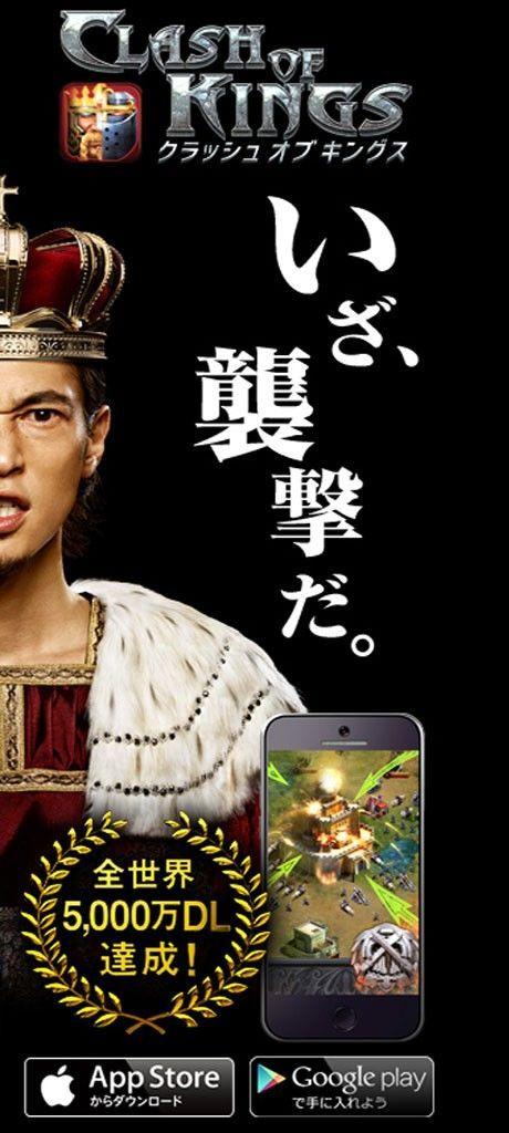 クラッシュ オブ キングスClash of Kings(キングス)の攻略コミュニティ|Lobi