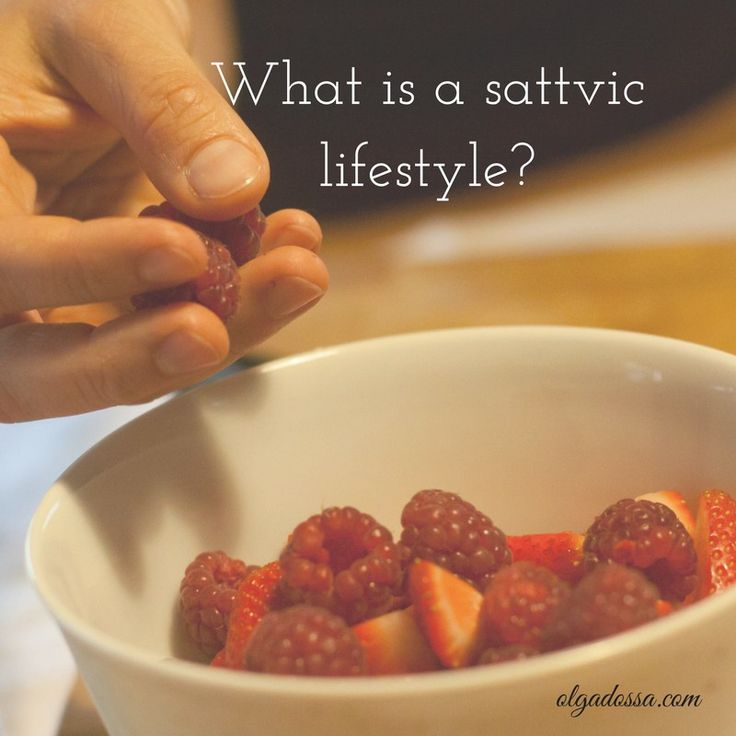 What is a sattvic lifestyle?
