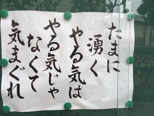 家の近くのお寺の標語、今月は良いこと言ってる