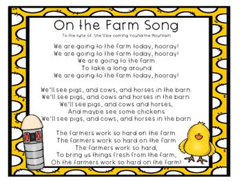 FREE On the Farm Song perfect for your farm unit or farm themed classroom.
