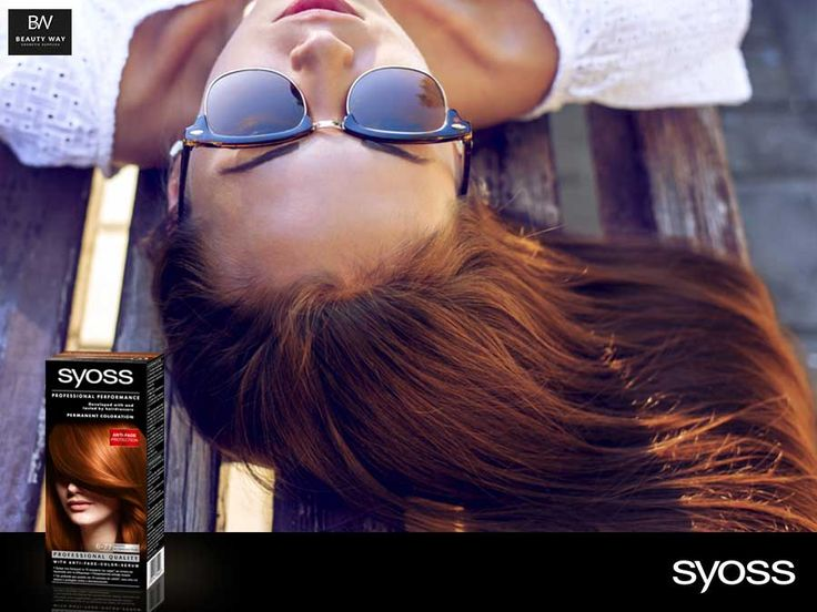 Ανανεώστε το χρώμα σας μετά τις διακοπές με μια εντυπωσιακή απόχρωση… Η βαφή 6-77 Χάλκινο του #Syoss θα χαρίσει στα μαλλιά σας ένα εντυπωσιακό πύρινο χρώμα που ακτινοβολεί! #BeautyWay