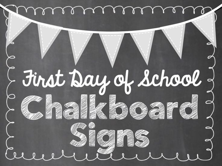 FREE First Day of School chalkboard signs for taking pictures. https://www.teacherspayteachers.com/Product/First-Day-of-School-Chalkboard-Signs-1952679