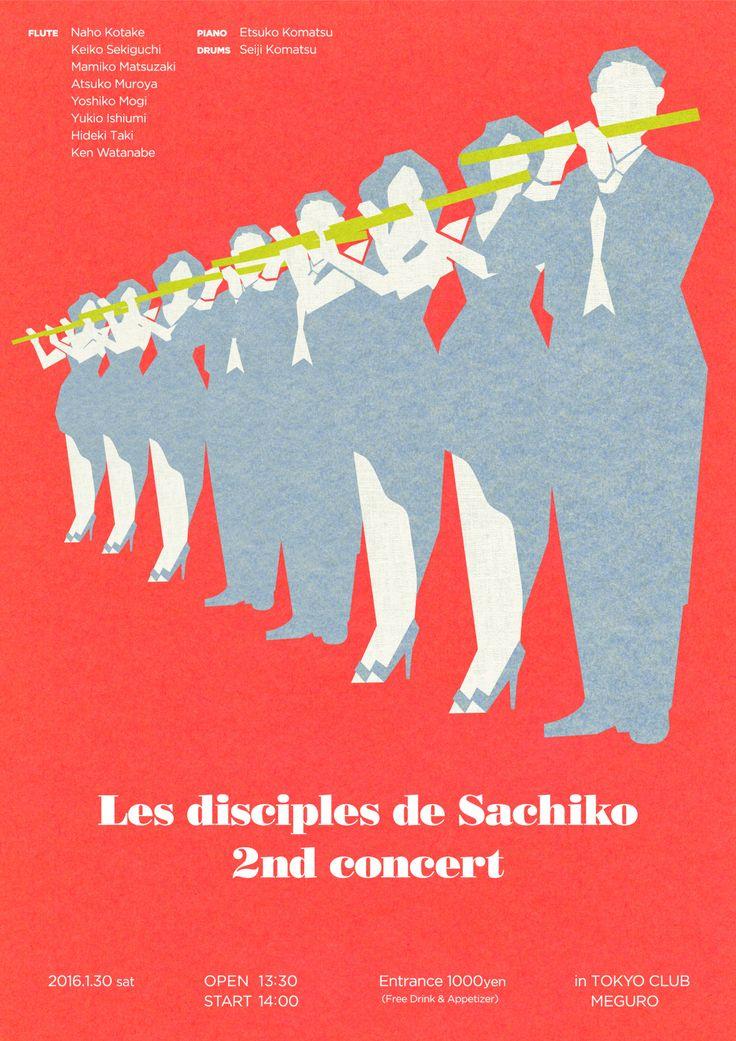 Les disciples de Sachiko 2nd concert POSTER
