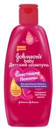 Джонсонс беби шампунь Блестящие локоны 300мл  — 168р. ---------- Детский шампунь для длительного блеска волос, делает волосы шелковистыми и мягкими.    Содержит Масло арганы, протеины шелка.      Не щиплет глазки.  Детский шампунь «Блестящие локоны» Johnson's Baby специально разработан для ухода за нежными детскими волосами.   Мягкие компоненты шампуня не сушат кожу головы ребенка, и поэтому шампунь подходит для ежедневного применения. Уникальный увлажняющий комплекс, входящий в состав…