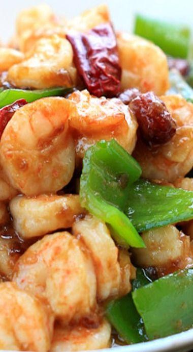 Kung Pao Shrimp (Kung Pao Prawn) | Recipe