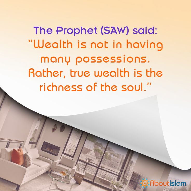 Inshallah, may we all have rich souls that take us to Jannah! #islamicquotes