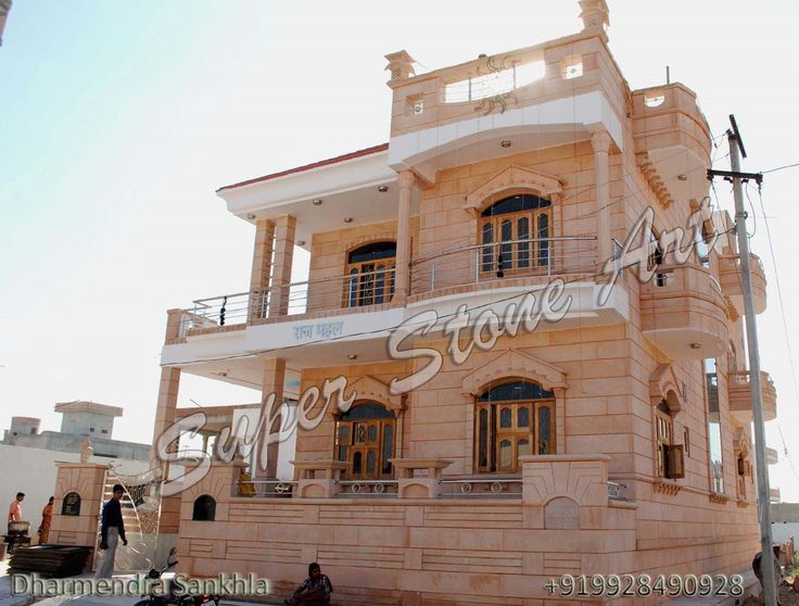 17 best images about jodhpur natural stone elevation on for Window design elevation