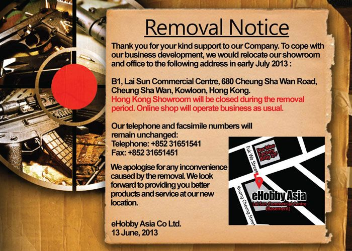 eHobby Asia Moving Out Notice
