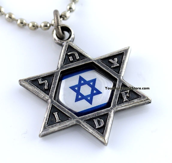The Dodge Star And Jewish History: 131 Best Images About Magen David On Pinterest