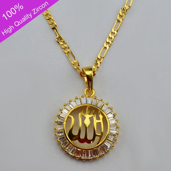 31 best islamic pendants images on pinterest allah jewerly and 24k gold plated allah pendant necklaceswholesale arabic high quality zircon jewelry for women aloadofball Images