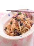 ツナとしらすの冷うどん by ひなちゅん   レシピサイト「Nadia   ナディア」プロの料理を無料で検索
