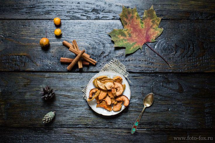 сушеные яблоки осенние
