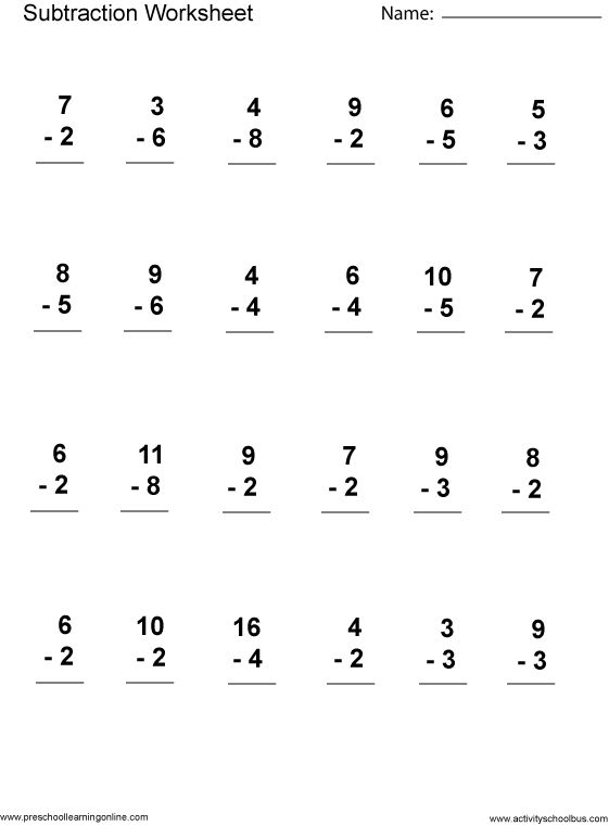 Subtraction Worksheets1 Gif 561 761 School Stuff Pinterest