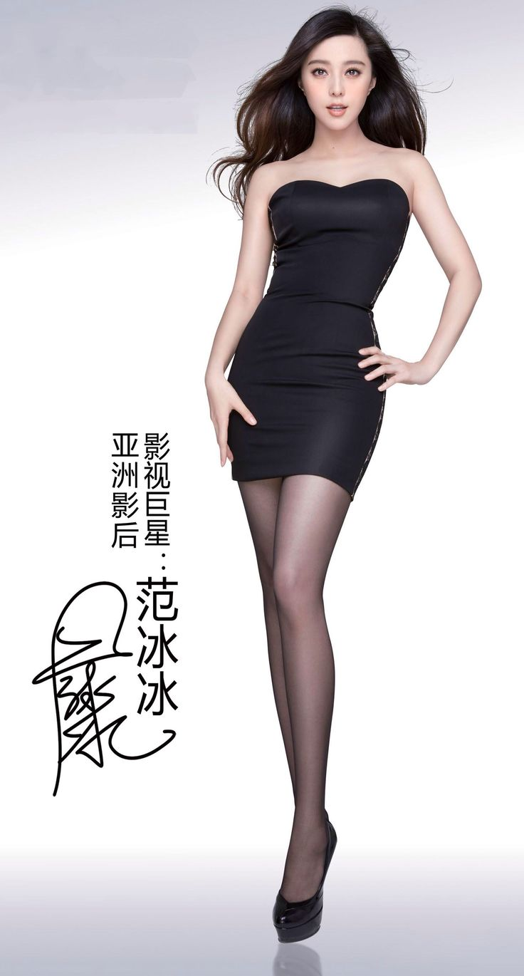 lbd for fan bing bing Shop womens dresses: maxi and mini dresses, club dresses, denim dresses, cocktail dresses, and business women's work dresses.