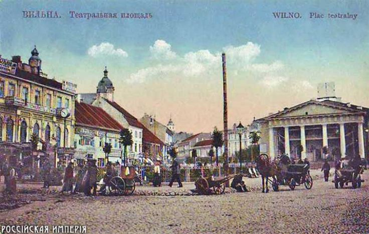 Vilna(Vilnius)