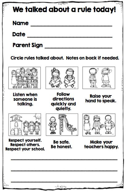 Great free parent note to let parents know how students did that day in school!  Free from Simply Kinder!