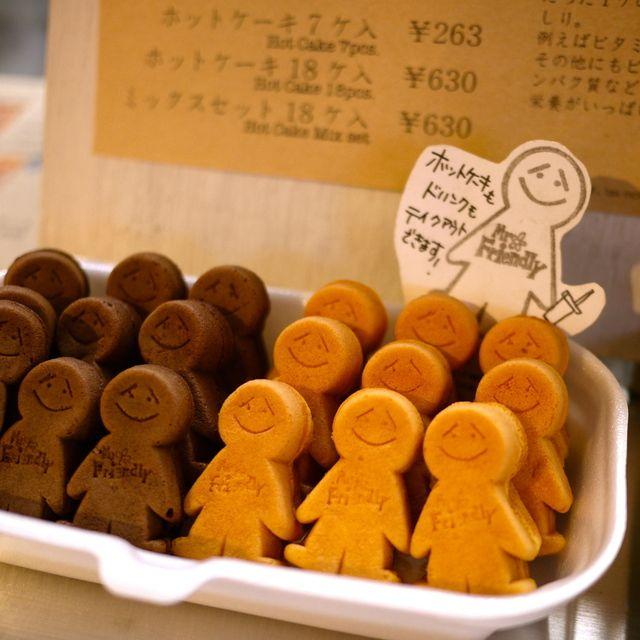 ミスターフレンドリーカフェ (代官山/カフェ)★★★☆☆3.35 ■予算(夜): ~¥999