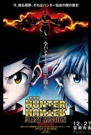 Hunter X Hunter Movies Canon. The strongest Hunters that once existed in the Hunter Association were split into light and dark, and each walked down their respective paths. The dark side begins moving in order to ...