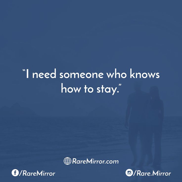 #raremirror #raremirrorquotes #quotes #like4like #likeforlike #likeforfollow #like4follow #follow #followforfollow #life #lifequotes #love #lovequotes #relationship #relationshipquotes #someone #knows #how #stay
