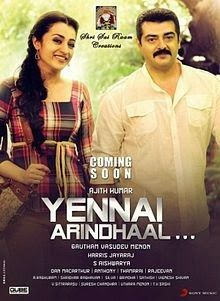 Yennai Arindhaal Review