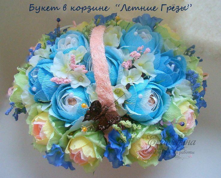 Gallery.ru / Фото #76 - Сладкие подарки-2 - kotya30