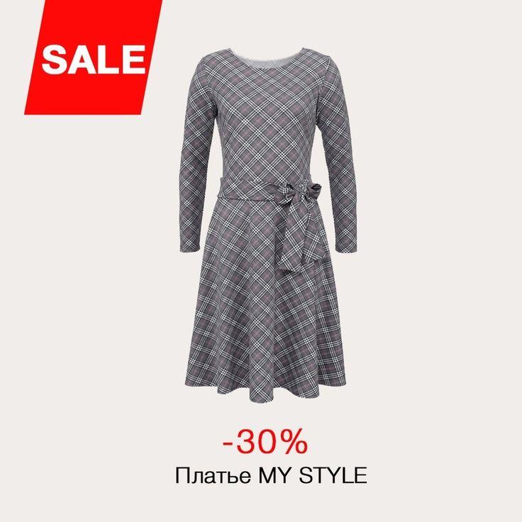 Скидка -30% Платье MY STYLE  Номер артикула: 1001538004