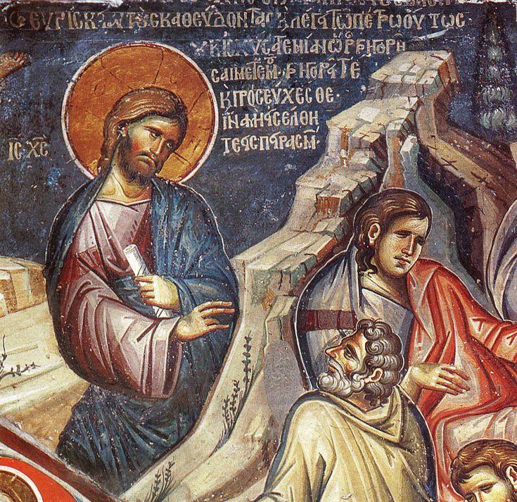 христос и апостолы в гефсиманском саду фрагмент