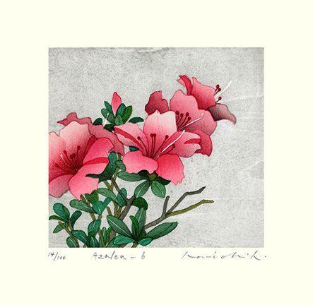 Artist: Koichi Kitamura. Keywords: flower floral modern contemporary style woodblock woodcut print picture hanga japan japanese orient oriental asia asian art readercollection.com azalea rhododendron