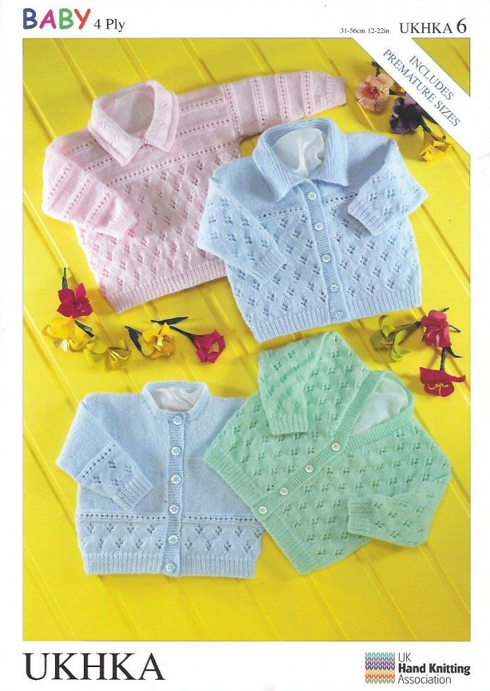 UKHKA Baby Cardigans & Sweaters Knitting Pattern No 6  4 Ply | Knitting | Patterns | Minerva Crafts