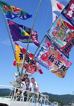 福田様の神輿再建祝いと大漁祈願お写真