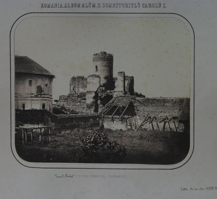 Targoviste, former Princely Court. We can see Chindiei Tower in backround
