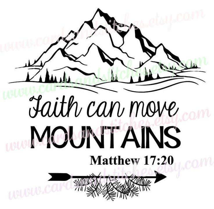 Mountains Svg Religious Svg Bible Verse Clipart Digital