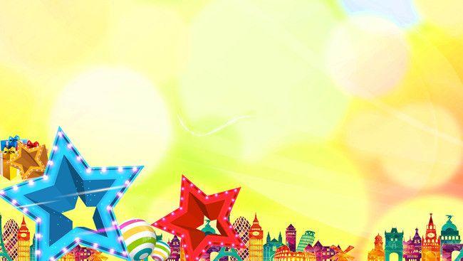 Amusement Park Child Care Meeting Poster Background Element