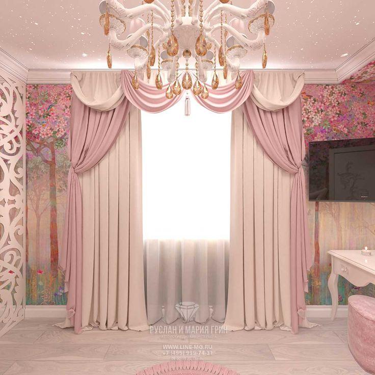 Дизайн красивой детской комнаты для девочки в розовом цвете http://www.line-mg.ru/dizayn-kvartiry-zhk-dolina-setun