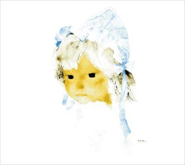 Chihiro Iwaskaki From Aka-Chan no Kuru Hi (A New Baby Is Coming to My House) , 1969