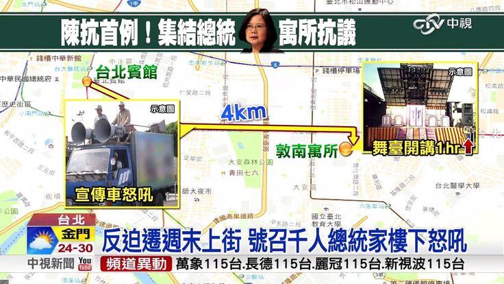 與 蔡英文 Tsai Ing-wen同棟的其他居民,抱歉嚕~那天放空家裡、出外走走踏青吧 (#花編叫主)