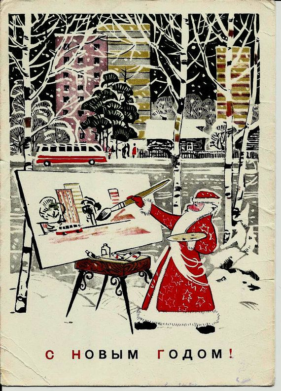 Santa painter -  Soviet Russian Postcard by LucyMarket on Etsy, $2.50 christmas toronto street car