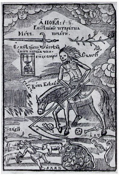 Death on Pale Horse (woodcut illustration to the Apocalypse, 1627).