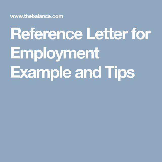 Reference Letter for Employment Example and Tips